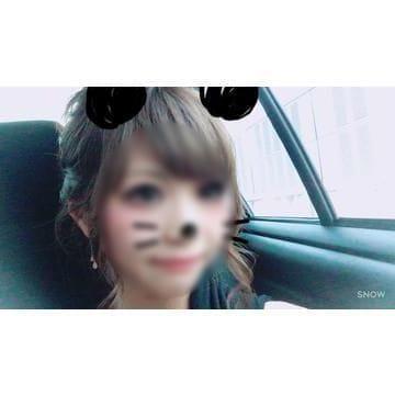 ゆま「ありがCHU♪_:(´ཀ`」 ∠):」01/19(金) 13:05 | ゆまの写メ・風俗動画