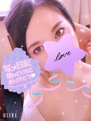 「ご連絡(*_ _)」08/04(水) 17:24   くるみの写メ