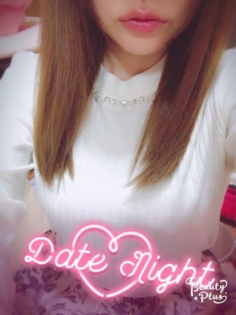 「ちゅ♡」01/19(金) 14:10 | ゆうか☆本日体験入店!の写メ・風俗動画