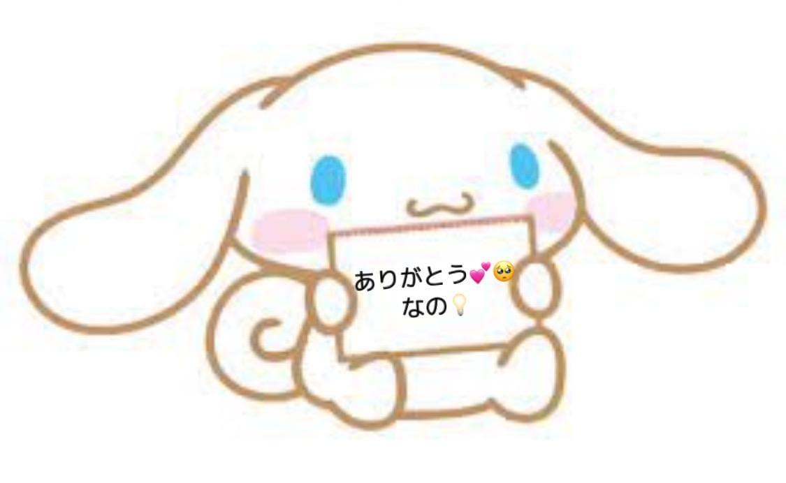 「今日もありがとうございました!♡」08/04(水) 22:37   なのの写メ