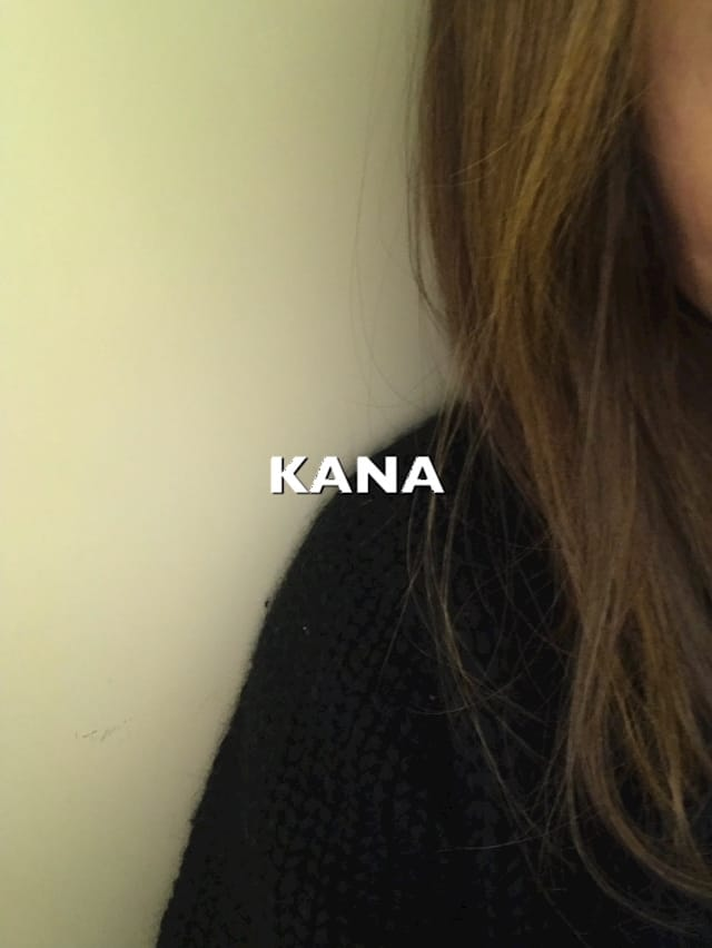 「出勤してます!」01/19日(金) 16:16 | カナの写メ・風俗動画