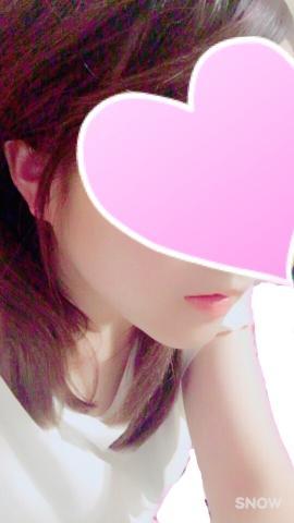 ゆき「[お題]from:にゃんこさん」01/19(金) 16:19 | ゆきの写メ・風俗動画
