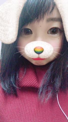える「今から出勤」01/19(金) 18:27 | えるの写メ・風俗動画