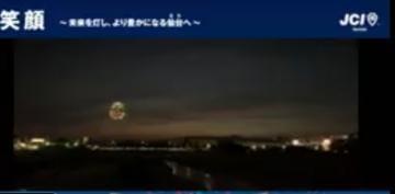 「花火」08/05(木) 20:13 | ののかの写メ