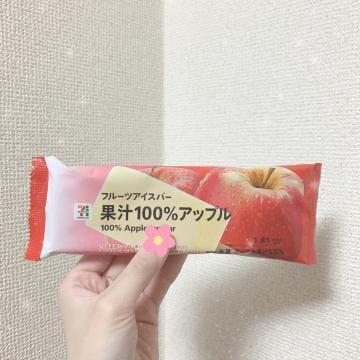 「?アイス?」08/06(金) 03:00 | ゆかりの写メ
