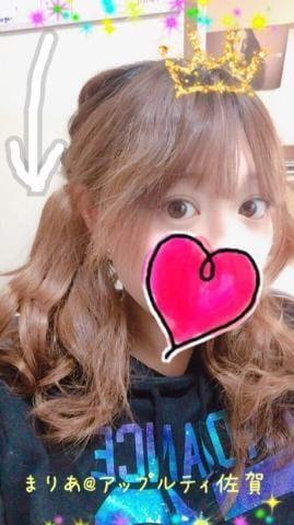 まりあ「出勤~☆」01/19(金) 20:15 | まりあの写メ・風俗動画