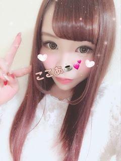 ココア「んにー」01/19(金) 21:08 | ココアの写メ・風俗動画