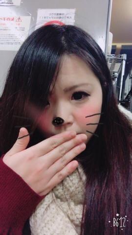「こんにちわ」01/19(金) 21:14 | りろの写メ・風俗動画