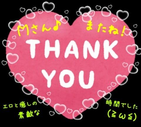 吉田佳恵「ありがとうございます♪」01/20(土) 00:18 | 吉田佳恵の写メ・風俗動画