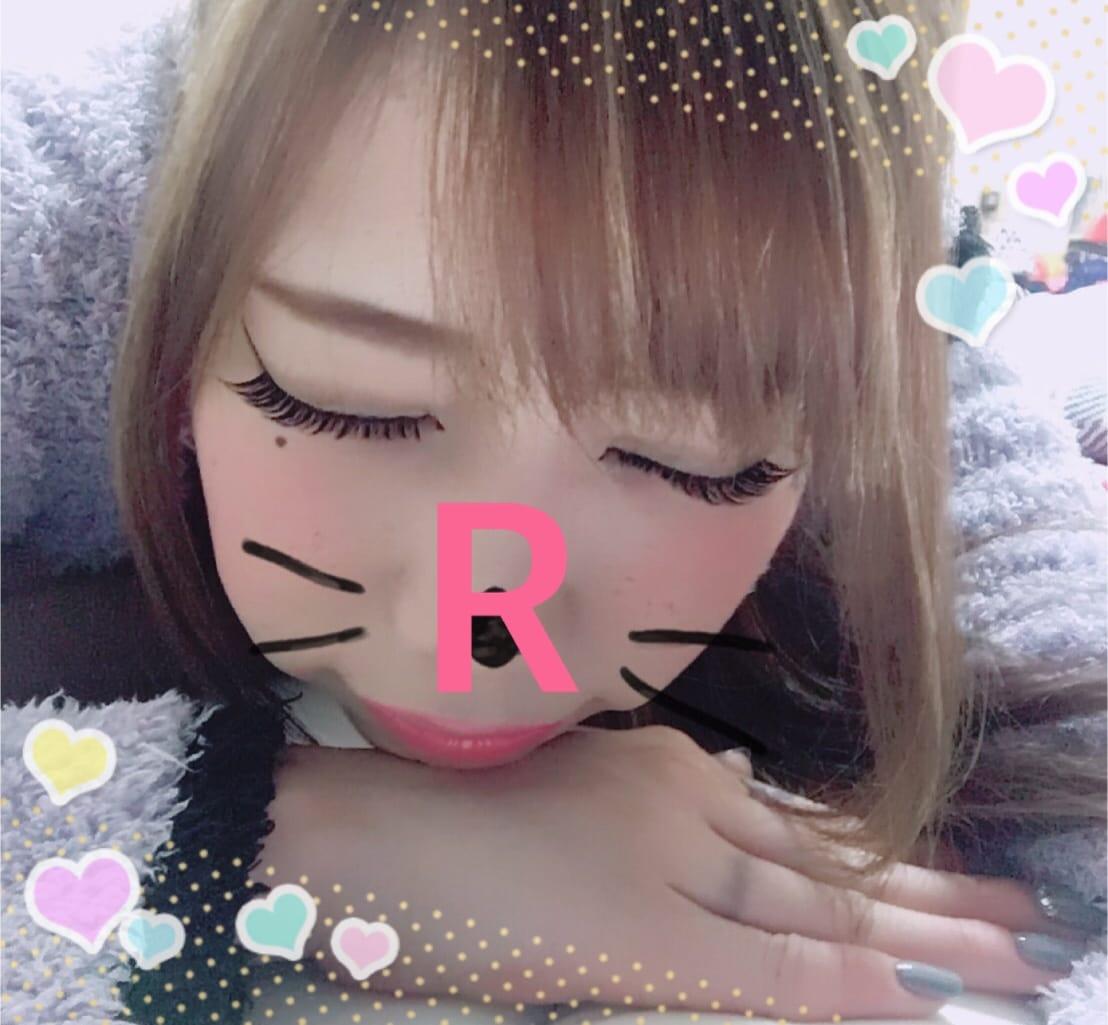 らむ☆ラブチャンス☆「お礼日記」01/20(土) 01:03 | らむ☆ラブチャンス☆の写メ・風俗動画