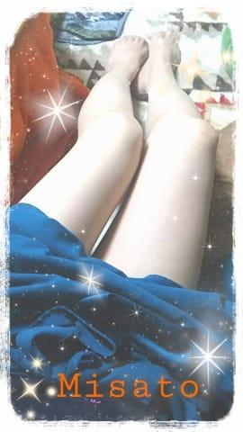川田美里「御礼」01/20(土) 02:12 | 川田美里の写メ・風俗動画