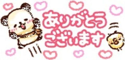 村田恵「口コミを頂いたO様」01/20(土) 02:12 | 村田恵の写メ・風俗動画