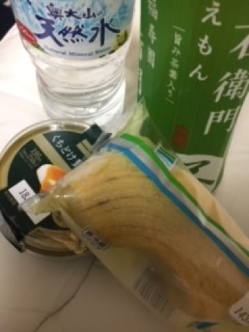 沢田ありな「レスティにお招き頂いたO様へ」01/20(土) 02:22 | 沢田ありなの写メ・風俗動画