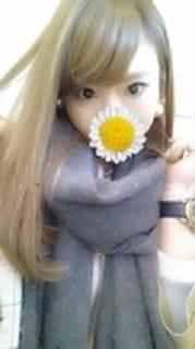 「ありがとうございました☆」01/20(土) 04:11 | りこの写メ・風俗動画