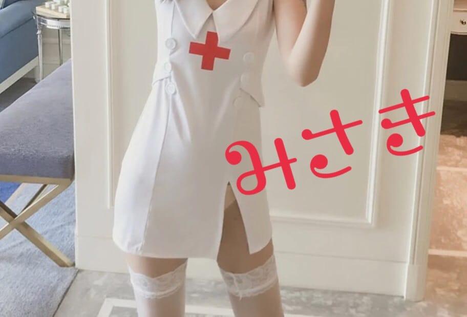 「ありがとう日記?」01/20(土) 09:21 | 三咲 りんの写メ・風俗動画