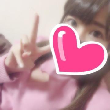 「お久しぶり♡」01/20(土) 10:50 | みるの写メ・風俗動画