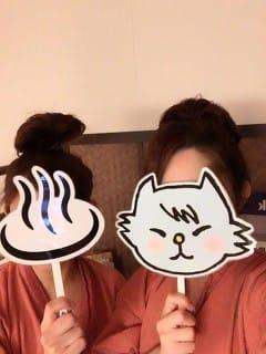 「^ ^」01/20(土) 14:30 | ひなのの写メ・風俗動画