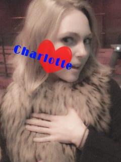 シャーロット ☆☆「Ipai icha icha simasyoneヽ(・ω・)ノ」01/20(土) 19:12 | シャーロット ☆☆の写メ・風俗動画