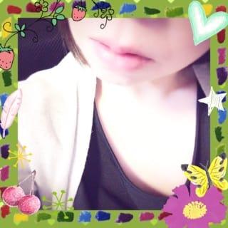 北川 はるか(Mrs)「到着です」01/20(土) 19:29 | 北川 はるか(Mrs)の写メ・風俗動画