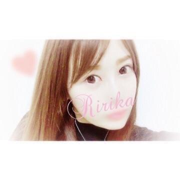 「♡」01/20(土) 19:56 | りりかの写メ・風俗動画