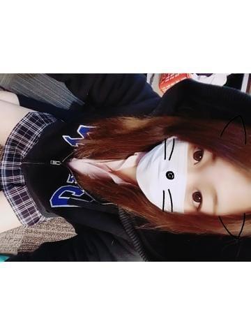 「♡」01/20(土) 20:00 | 青山るいの写メ・風俗動画