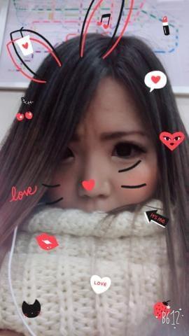 「こんにちわ」01/20(土) 20:20 | りろの写メ・風俗動画