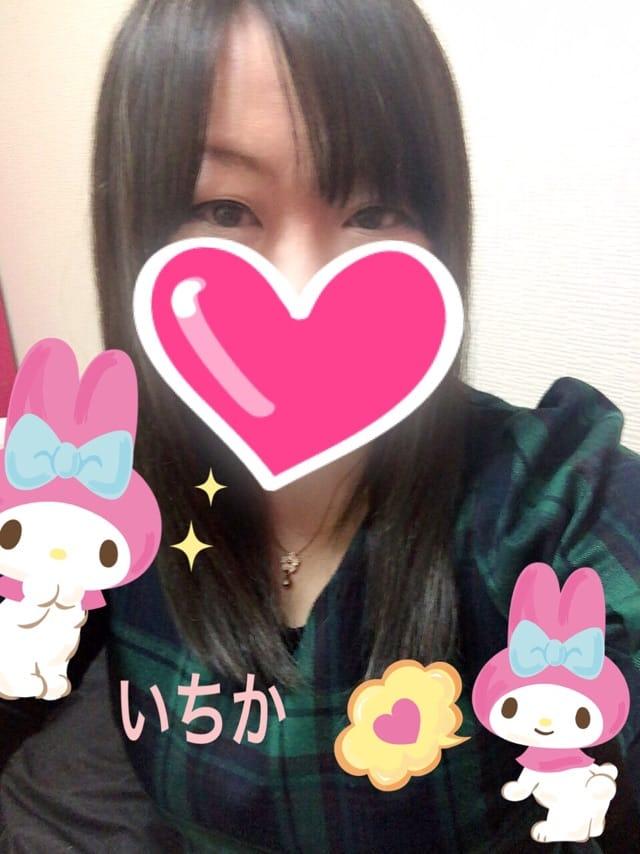 いちか「こんばんは☆」01/20(土) 22:05 | いちかの写メ・風俗動画