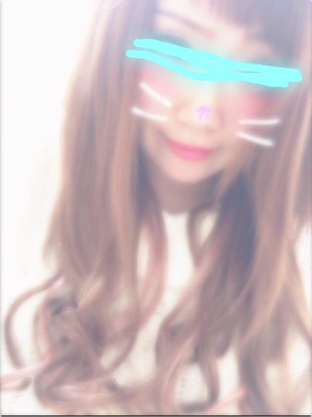 るき「明日も〜!」01/20(土) 23:54 | るきの写メ・風俗動画