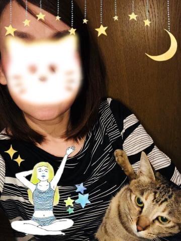 「ありがとう?」01/21(日) 00:51 | 向井地 りょうこの写メ・風俗動画