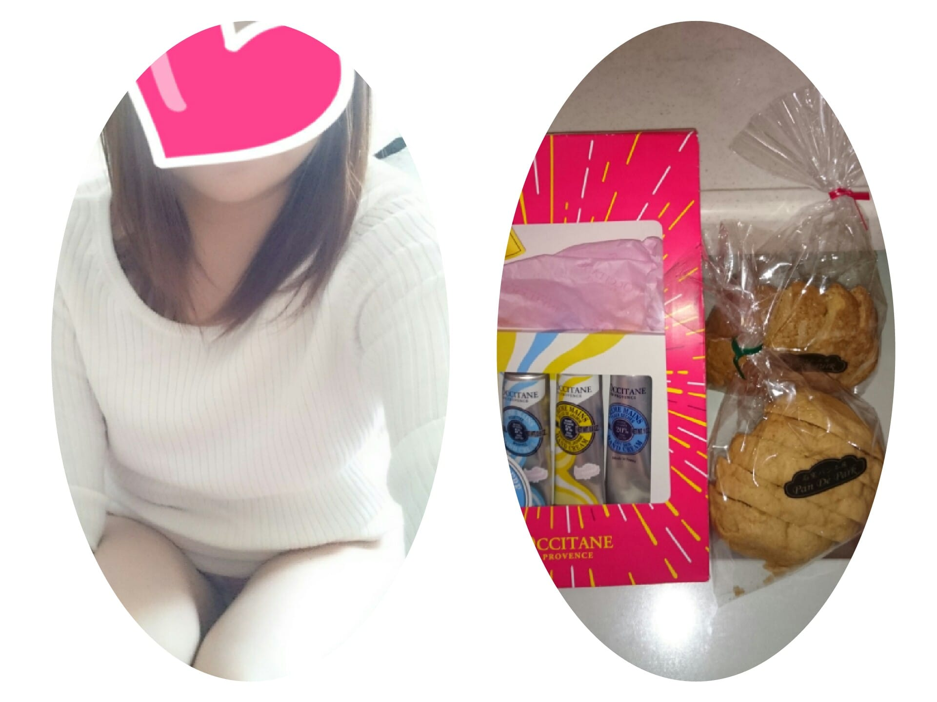 「今日もたくさん…」01/21(日) 01:02 | 広末-ひろすえ-の写メ・風俗動画