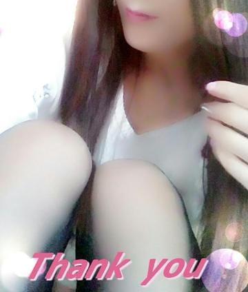 ★☆相葉ひかり☆★「今夜もありがとうございました♡」01/21(日) 01:44   ★☆相葉ひかり☆★の写メ・風俗動画