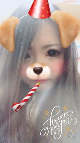 「待機なぅ」01/21(日) 02:14 | りろの写メ・風俗動画