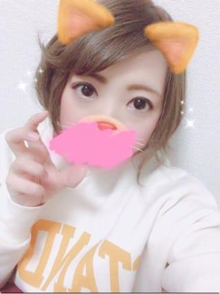 「ありがとう」01/21(日) 02:24 | れおんの写メ・風俗動画