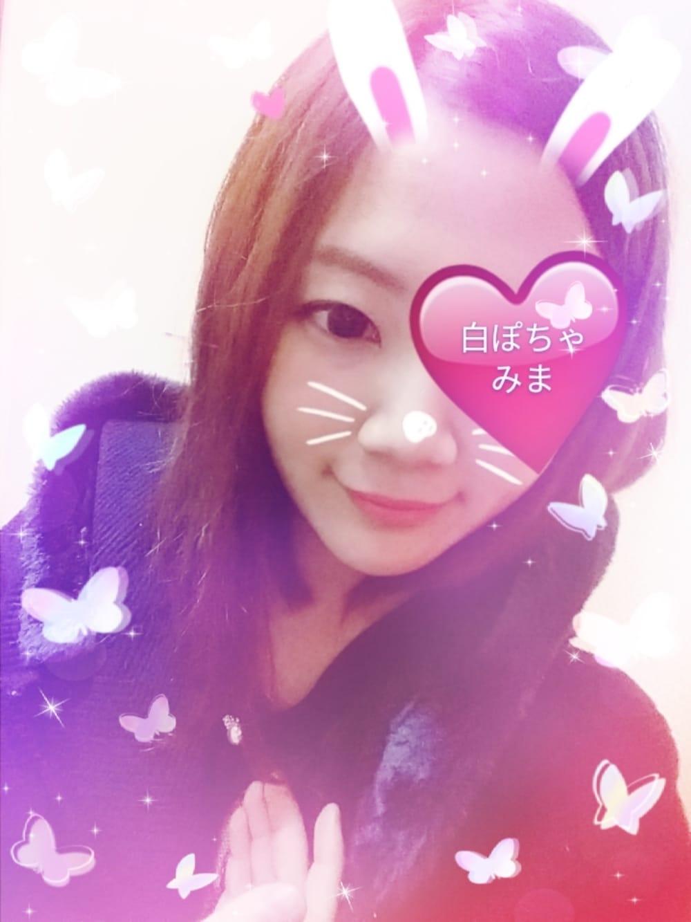 「お礼!」01/21(日) 02:53 | みまの写メ・風俗動画