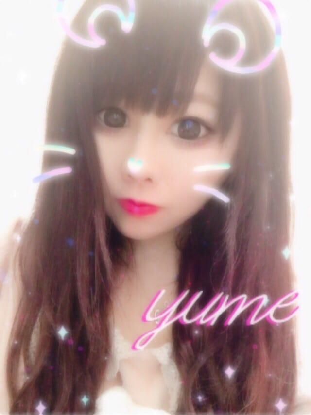 「* ( ˘ ³˘)♡」01/21(日) 03:15 | ゆめの写メ・風俗動画