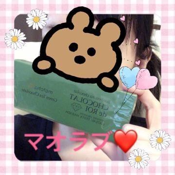 「雑談♡」01/21(日) 04:25   白石えまの写メ・風俗動画