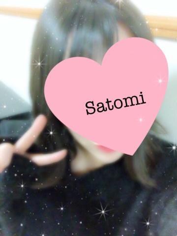 「女子力上がったかも♡」01/21(日) 09:01   五十嵐さとみの写メ・風俗動画