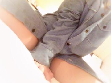 「(*´罒`*)」01/21(日) 09:20   なほの写メ・風俗動画