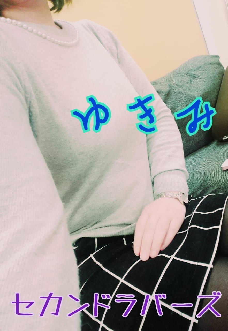 「寒いですね…」01/21(日) 13:15   ゆきみの写メ・風俗動画