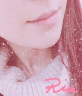 「出勤しましたー!」01/21(日) 17:29 | 冴島りんの写メ・風俗動画