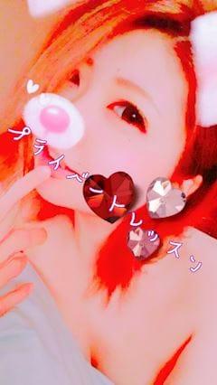 「おはようございます」01/21(日) 18:11 | ウミの写メ・風俗動画