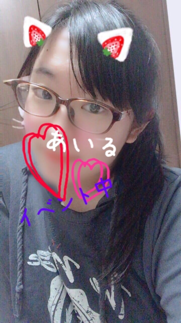 「出勤予定ヾ(⌒(ノ*'ω'*)ノ」01/22(月) 00:05   あいるの写メ・風俗動画