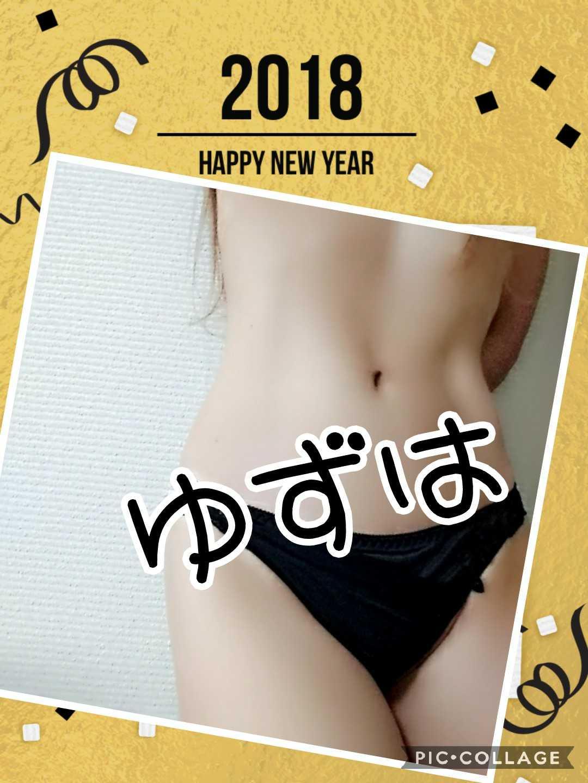 「1月23日(火)」01/22(月) 00:18 | ゆずはの写メ・風俗動画
