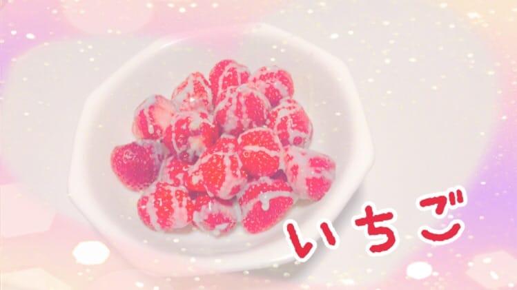 ここ「いちご♡」01/22(月) 00:25 | ここの写メ・風俗動画