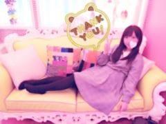 「[お題]from:王子さん」01/22(月) 01:30 | れあの写メ・風俗動画