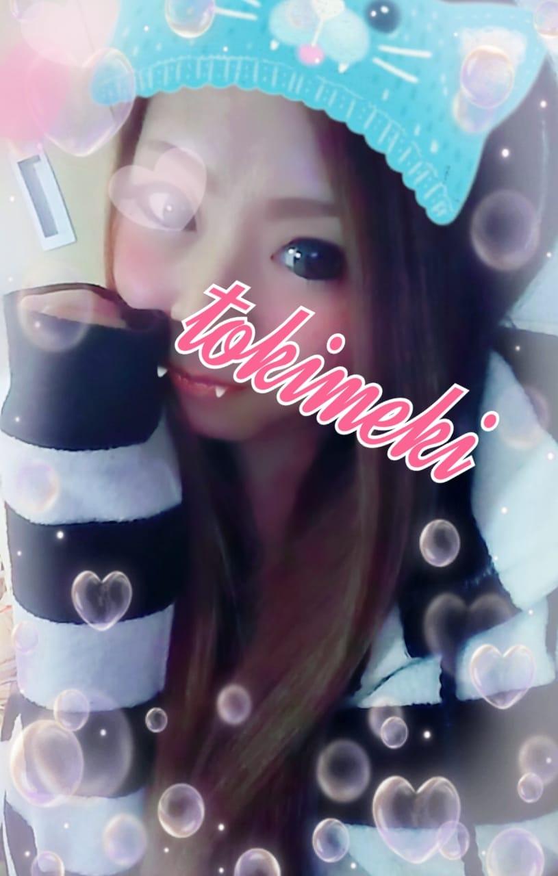 「Thanks♪」01/22(月) 03:34 | ときめきの写メ・風俗動画