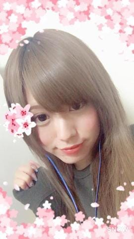 「ありがとうございました☆」01/22(月) 05:04 | きらの写メ・風俗動画