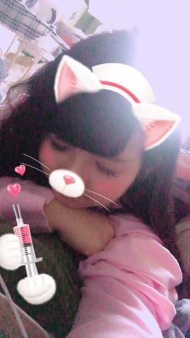 「ずつぅー」01/22(月) 09:18 | リサの写メ・風俗動画