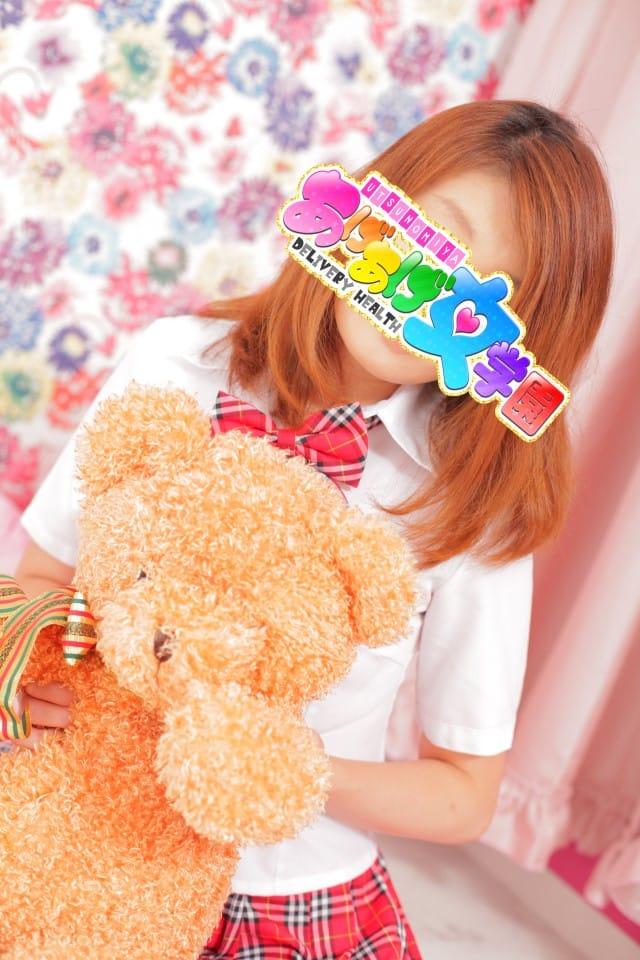 れいか「おはようございます」01/22(月) 12:04   れいかの写メ・風俗動画