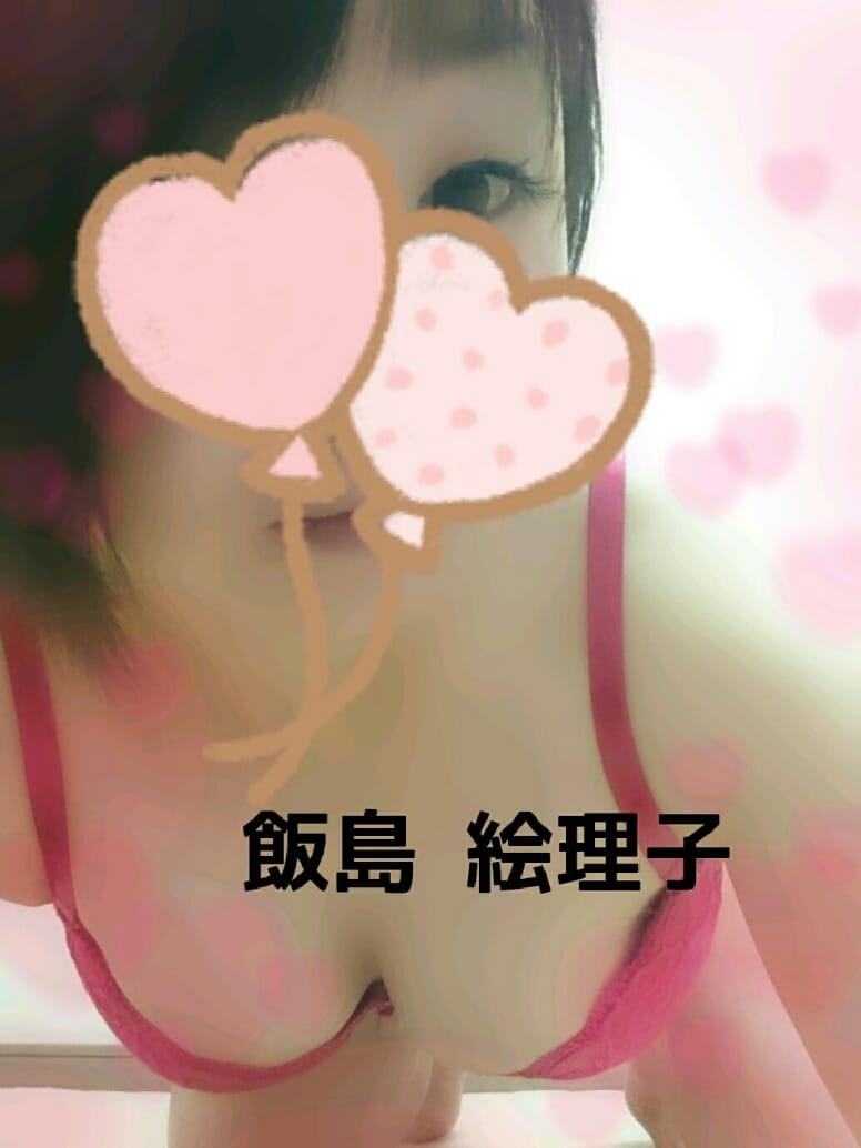 飯島 絵理子「腸炎❗❗(゜ロ゜;」01/22(月) 12:39 | 飯島 絵理子の写メ・風俗動画